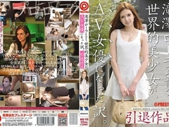 Rola Takizawa in All About Rola