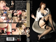 Hikari Hino in Obscene Blowjob