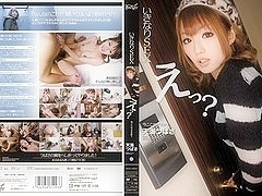 Amami Tsubasa in Well suddenly SEX?What is here now? Tsubasa Amami