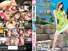 Saki Ninomiya in Wild Thing
